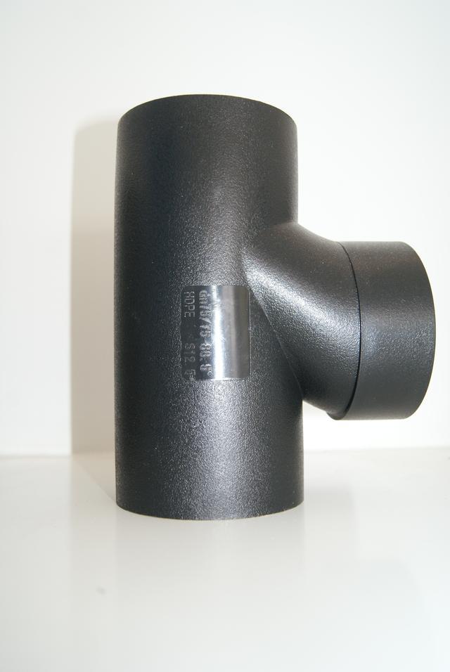 hdpe热熔管件